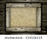 Template - canvas on wooden frame - stock photo