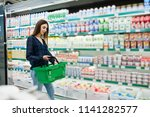 shopping woman looking at the...   Shutterstock . vector #1141282577