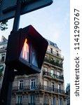 traffic light signal in red in... | Shutterstock . vector #1141290767