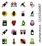 color and black flat icon set   ... | Shutterstock .eps vector #1141316087