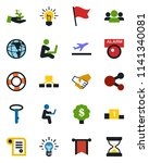 color and black flat icon set   ... | Shutterstock .eps vector #1141340081
