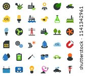 colored vector icon set  ... | Shutterstock .eps vector #1141342961