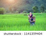 happy hmong women and smiling... | Shutterstock . vector #1141359404