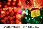 chinese new year lanterns in... | Shutterstock . vector #1141362167