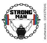 vector image of the bodybuilder.... | Shutterstock .eps vector #1141370141
