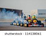 bucharest  romania   august 4 ...   Shutterstock . vector #114138061