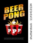 red beer pong plastic cups with ... | Shutterstock .eps vector #1141413134