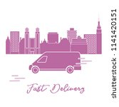 delivery by car in the city.... | Shutterstock .eps vector #1141420151
