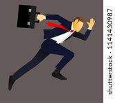 illustration of a businessman... | Shutterstock .eps vector #1141430987