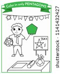 geometry for kids. color in... | Shutterstock .eps vector #1141432427