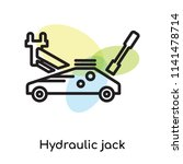 hydraulic jack icon vector... | Shutterstock .eps vector #1141478714