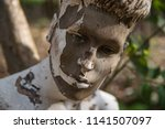 face of aged mannequin looking ... | Shutterstock . vector #1141507097