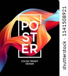 modern colorful flow poster.... | Shutterstock .eps vector #1141508921