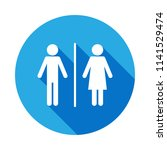 toilet sign with long shadow... | Shutterstock .eps vector #1141529474
