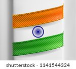 realistic vector india flag as... | Shutterstock .eps vector #1141544324