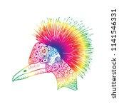 hand drawn illustration...   Shutterstock .eps vector #1141546331