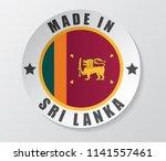 made in srilanka flag vector | Shutterstock .eps vector #1141557461