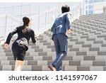 asian business team on stair | Shutterstock . vector #1141597067