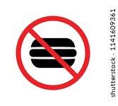 no fast food icon vector. no...
