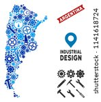 Industrial Argentina map mosaic of gearwheels, wrenches, hammers and other instruments. Abstract territory plan in blue color tinges. Vector Argentina map is composed of instruments.