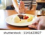 man hands sending bingsu to a... | Shutterstock . vector #1141623827