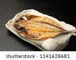 Sun Dried Horse Mackerel