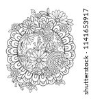 floral mandala pattern in black ...   Shutterstock .eps vector #1141653917