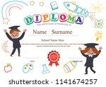 certificate kids diploma ...   Shutterstock .eps vector #1141674257