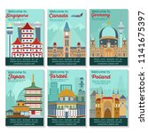 set of different cities for... | Shutterstock .eps vector #1141675397