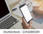 business women holding phone... | Shutterstock . vector #1141680104