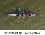 Women's Rowing Team  Top View