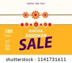 happy raksha bandhan design ...   Shutterstock .eps vector #1141731611