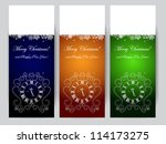christmas banners with wall... | Shutterstock .eps vector #114173275
