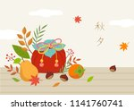 korean traditional wrapping... | Shutterstock .eps vector #1141760741
