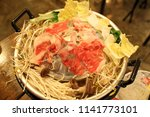 sindat is lao style bbq with... | Shutterstock . vector #1141773101