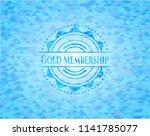 gold membership realistic sky... | Shutterstock .eps vector #1141785077