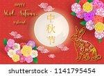 happy mid autumn festival.... | Shutterstock .eps vector #1141795454