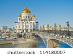Cathedral Of Christ The Saviour ...
