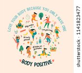 body positive. happy plus size... | Shutterstock .eps vector #1141823477