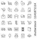 thin line vector icon set  ... | Shutterstock .eps vector #1141871114
