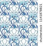 floral seamless pattern ... | Shutterstock .eps vector #1141878821