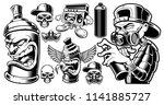set of black and white graffiti ... | Shutterstock .eps vector #1141885727