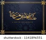 shiny golden  arabic... | Shutterstock .eps vector #1141896551
