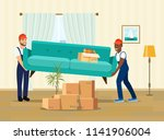 two workers are carrying a sofa.... | Shutterstock .eps vector #1141906004