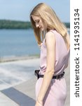 wonderful  beautiful girl in a... | Shutterstock . vector #1141935134