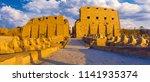 karnak temple sphinxes alley ... | Shutterstock . vector #1141935374