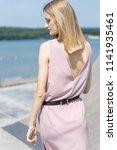 wonderful  beautiful girl in a... | Shutterstock . vector #1141935461