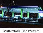 russia  st. petersburg  01 03... | Shutterstock . vector #1141935974