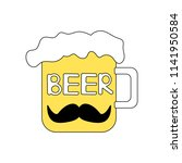 colorful beer poster with...   Shutterstock .eps vector #1141950584