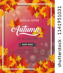 autumn vector background... | Shutterstock .eps vector #1141951031